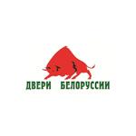 DVERI BELORUSSII Logo