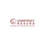 CONSTRUCT RESURS Logo
