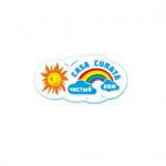 CASA CURATĂ Logo