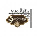 RESTAURANT - LA ȘEZĂTOARE Logo