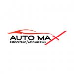 AUTOMAX Logo